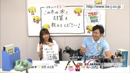 141208リンリン相談室 (1)