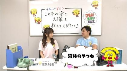 141210リンリン相談室 (6)