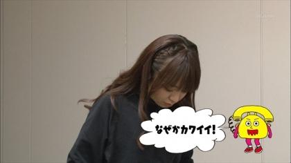 141210リンリン相談室 (8)