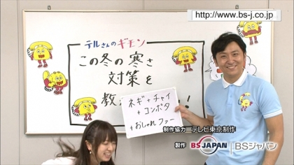 141210リンリン相談室 (2)