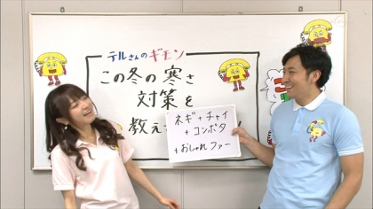 141210リンリン相談室 (4)