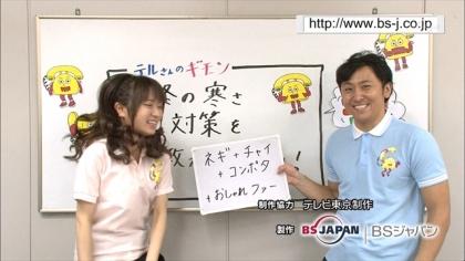 141210リンリン相談室 (3)