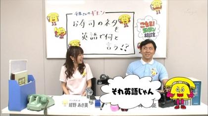 141211リンリン相談室 (5)