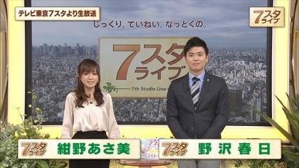 141212 7スタライブ (7)