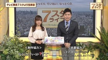 141212 7スタライブ (2)