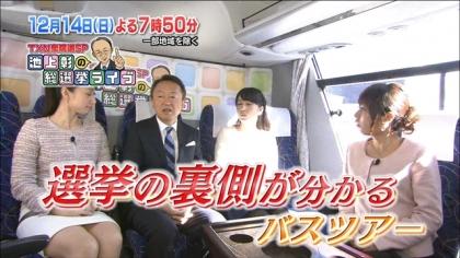 141213総選挙ライブCM (1)