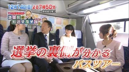141213総選挙ライブCM (2)