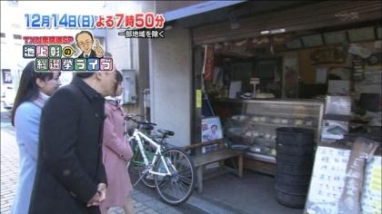 141213総選挙ライブCM (6)
