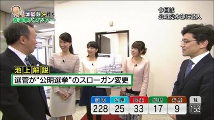 141215総選挙ライブ (8)