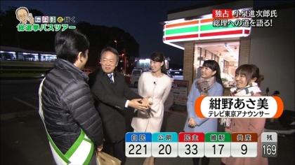 141215総選挙ライブ (10)