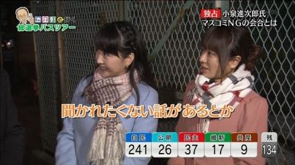 141215総選挙ライブ (1)