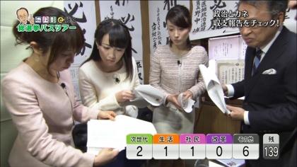 141215総選挙ライブ (4)