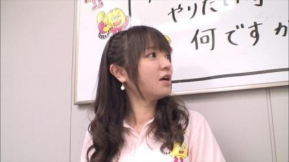 141215リンリン相談室 (5)