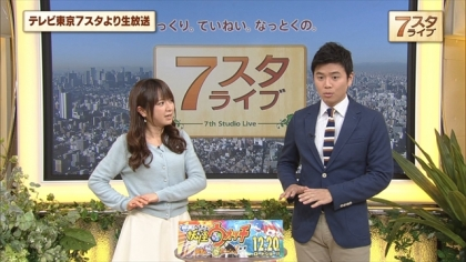 141219_7スタ (5)
