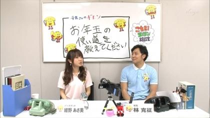 141221リンリン相談室 (4)