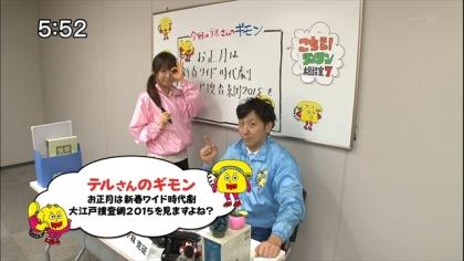 141221リンリン相談室7 (2)