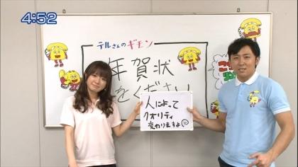 141224リンリン相談室 (2)