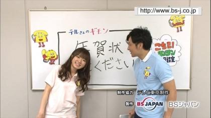 141224リンリン相談室 (1)