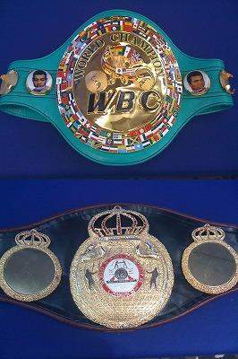 なぜか…WBAおよびWBCのベルト^^;