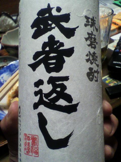 人吉市「熊焼酎ト球磨ノ食 開KAI」へ行きました