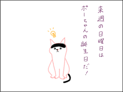 14092311.png