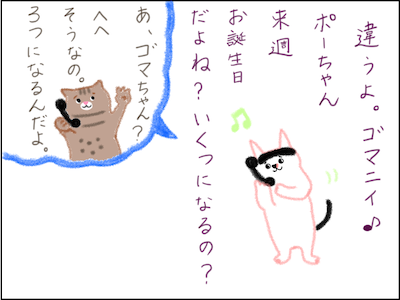 14092313.png