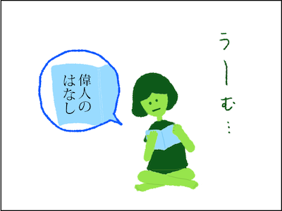 14092911.png