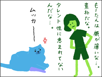 14092914.png