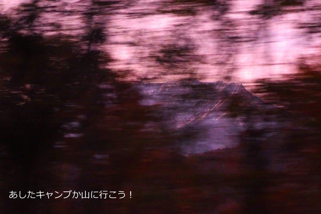 20141121145135160.jpg
