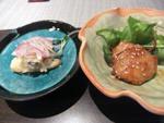 3 お料理