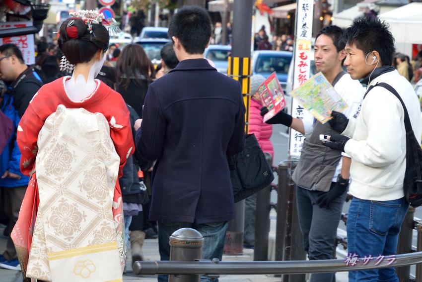 京都8(5)変更済