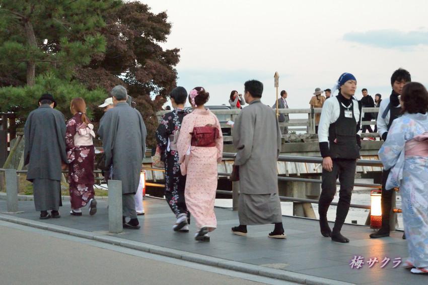 京都8(9)変更済