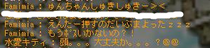 20120905143342541.png