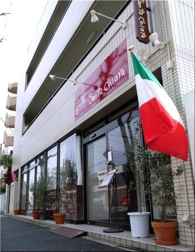 サンタキアラ 店