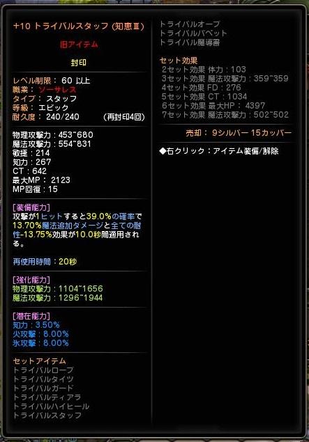 20140119023813411.jpg