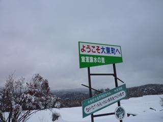 yuki006.jpg