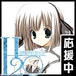 otoha_icon.jpg