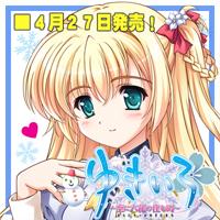yukiiro_200_200b.jpg