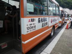 IMGP1079.jpg