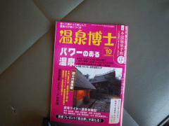 IMGP1177.jpg
