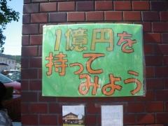 IMGP8506.jpg