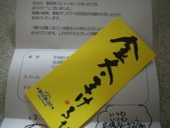 IMGP8858.jpg