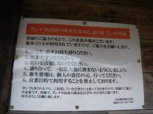 IMGP8879.jpg