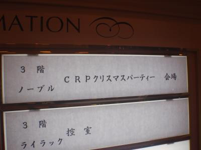 PC250055_convert_20101227134414.jpg