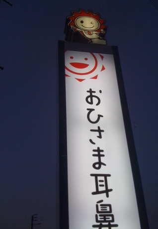20100908