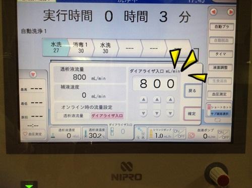 116NCV-10画面