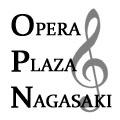 オペラプラザ長崎