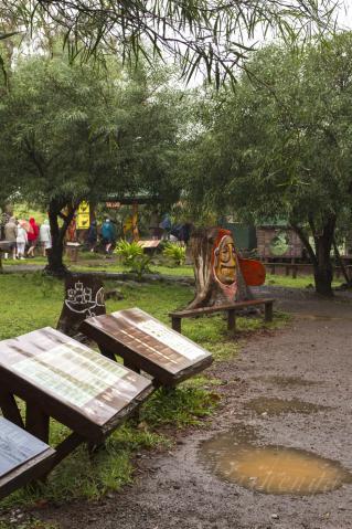 雨のラノララク