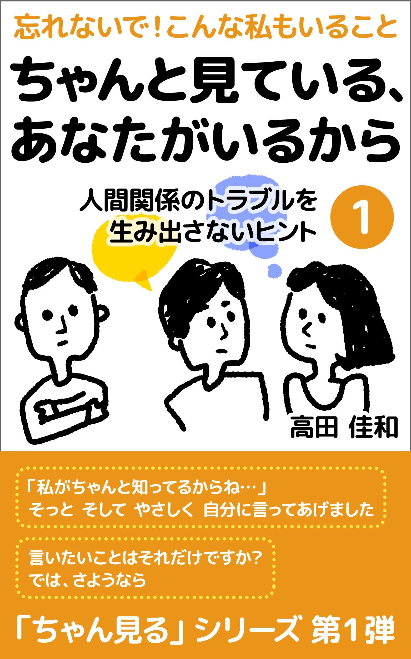 cover_C001.jpg