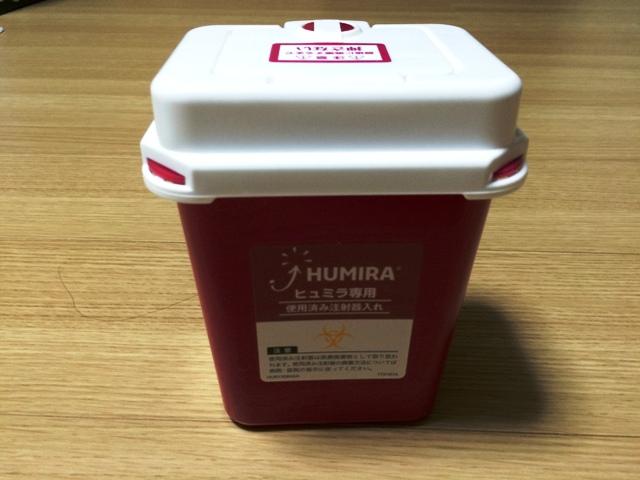 ヒュミラの新しい容器